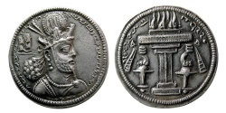 Ancient Coins - SASANIAN KINGS. Shapur II. AD. 309-379. Silver Drachm. Rare. From The Sunrise Collection.