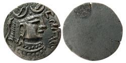 """Ancient Coins - HUNNIC TRIBES, Uncertain. """"Jayatu"""". Ca. 3rd-4th. Century AD. AR Drachm."""