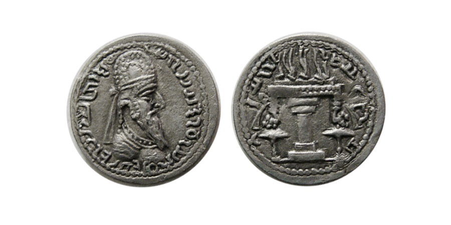 Ancient Coins - SASANIAN KINGS. Ardashir I. AD. 223/4-240. Silver Obol. Very rare. Finest example known. From The Sunrise Collection.