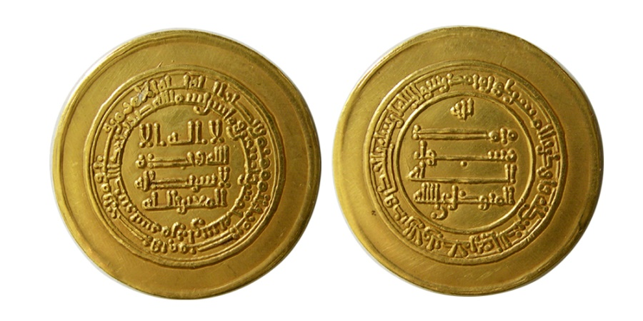 World Coins - ABBASSID. al-Mutawakkil. 847-861 AD. Gold Double dinar Medal for presentation. Extremely Rare.