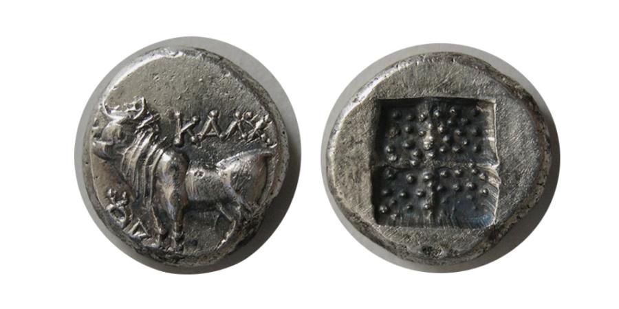 Ancient Coins - BITHYNIA, Kalchedon. Circa 367/6-340 BC. AR Drachm.