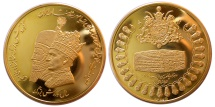 Ancient Coins - PAHLAVI DYNASTY. 1320-1358 H.(1941-1979). Gold Medal. Choice UNC. Lustrous. Extremely Rare.