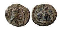 Ancient Coins - PARTHIAN EMPIRE. Pakoros I. 78-112 AD. AE Chalkoi. Rare.