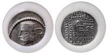 Ancient Coins - PARTHIAN EMPIRE. Vardanes II. 55-58 AD. Silver Drachm.
