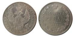 World Coins - RUSSIA. 1851. One Ruble.