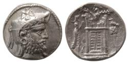 Ancient Coins - KINGS of PERSIS. Vadfradad (Autophradates) II. 2nd century BC. AR Tetradrachm. Lovely strike.
