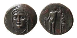 Ancient Coins - THESSALY, The Perrhaiboi. 320-280 BC. Æ Trichalkon. Lovely strike. Rare.