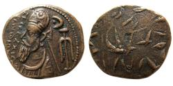 Ancient Coins - KINGS of ELYMIAS. Phraates. Early mid 2nd Century AD. Æ Tetradrachm. Rare.