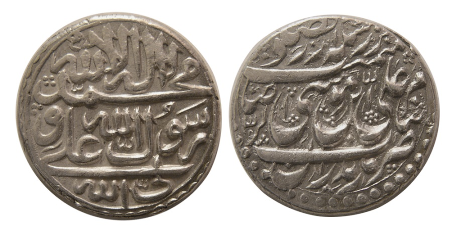 World Coins - QAJAR DYNASTY. Mohammad Hassan Khan. 1163-1172 AH. AR Rupee. Mazandaran mint.