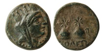 Ancient Coins - CILICIA, Soloi. 150-50 BC. AE. Tyche and Dioskouroi and stars.