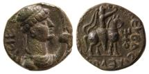World Coins - KUSHAN KINGS of INDIA, Vima Takto (Soter Megas). Circa 80-90 AD. Æ Tetradrachm.