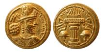 Ancient Coins - SASANIAN EMPIRE. Shahpur II. 309-379 AD. Gold Dinar. Lovely example.