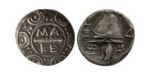 Ancient Coins - MACEDONIAN KINGDOM. Time of Philip V-Perseus. Ca. 221-168 B.C. AR tetrobol.
