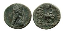 Ancient Coins - KINGS of PARTHIA. Mithradates II. 121-91 BC. Æ Chalkoi. Lovely strike. Exceptional example.