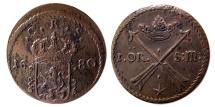 World Coins - SWEDEN. Charles XI. 1660-1697. Æ 1 Ore. Lovely strike. Rare.