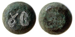 Ancient Coins - BYZANTINE BRONZE WEIGHT. Ca. 8th-10th Century AD. Silver inlaid. Rare.