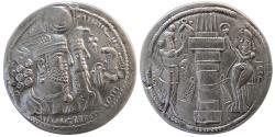 Ancient Coins - SASANIAN KINGS. Varahran II. 276-293 AD. AR Drachm. Family type. Extremely Rare!