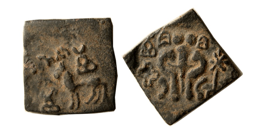 World Coins - INDIA. Taxila. Doyaka Trade Guild. 2nd century B.C. Æ karshapana.