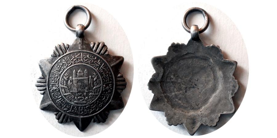 Ancient Coins - AFGHANISTAN. 1309 AH. Silver Order(Medal) .