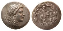 Ancient Coins - AEOLIS, Myrina. circa 155-145 BC. Silver Tetradrachm. Great style. Lovely strike.