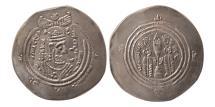 Ancient Coins - ARAB-SASANIAN KINGS. Khosrow type.  AR Drachm. SK (Sakistan) mint. Year 23.