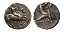 Ancient Coins - CALABRIA, Tarentum. Circa 340-325 BC. AR Didrachm. Lovely strike.