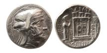 Ancient Coins - KINGS OF PERSIS; Baydād (Bagadat). Early 3rd century BC. AR Drachm. Extremely Rare.