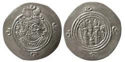 Ancient Coins - SASANIAN KINGS. Khosrau II. AD. 590-628. AR Drachm. MI (Mishan) mint, year 36.