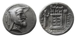 Ancient Coins - KINGS of PERSIS. Vadrfardad (Autophradates I). 3rd. Century BC. AR drachm. Extremely Rare.