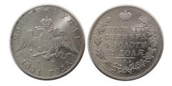 World Coins - RUSSIA. 1831. One Ruble.
