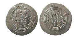 Ancient Coins - ARAB-SASANIAN. Anonymous. Khusro Type. AR Drachm. SK mint, year 23 H.