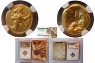 Ancient Coins - ACHAEMENID EMPIRE. temp. Dareios I to Xerxes II. Circa 5th. Century BC. AV Daric. NGC-XF.