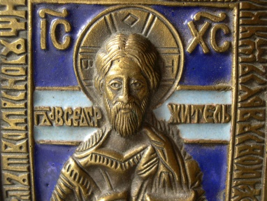 Ancient Coins - RUSSIAN Religious Iconography. Brass enamel Icon. Circa early 17th Century. Rare.