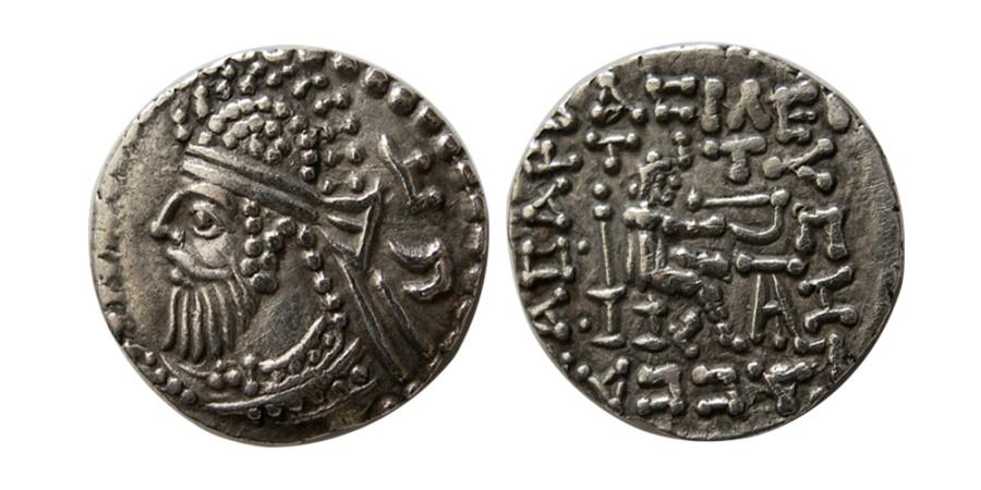 Ancient Coins - INDO-PARTHIAN KINGS. Seistan. Sanabares. Circa 1st-2nd century AD. AR Drachm. Very Rare.