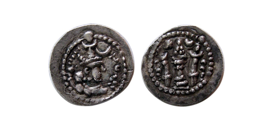 Ancient Coins - SASANIAN KINGS. Peroz. second crown, AD. 457/9-484. Silver Obol. Very Rare. From The Sunrise Collection.