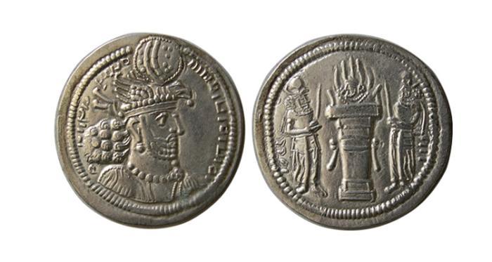 Ancient Coins - SASANIAN KINGS. Hormozd  II. 303-309 AD. AR Drachm