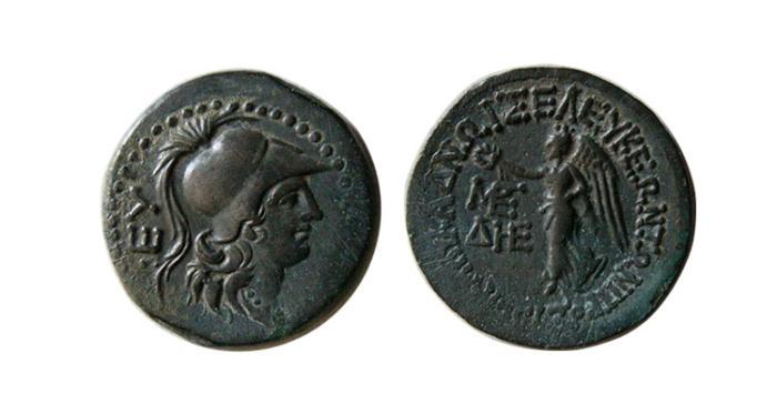 Ancient Coins - CILICIA, Seleukeia pros to Kalykadno. Circa 1st century BC. AE 21mm