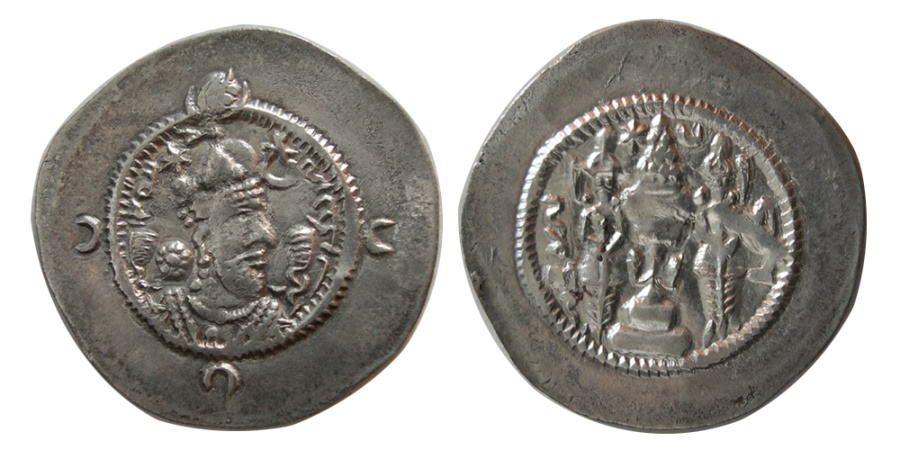 Ancient Coins - SASANIAN KINGS. Husrav (Khosrau) I. AD. 531-579. Silver Drachm. From The Sunrise Collection.