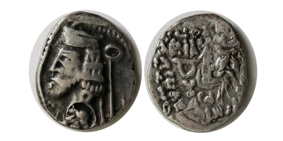 Ancient Coins - INDO-PARTHIANS. Margiana or Sogdiana. Ca. 1st Century AD. AR Drachm. Rare.