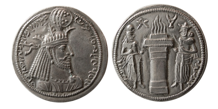 Ancient Coins - SASANIAN KINGS. Narseh. AD. 293-303. Silver Drachm. From The Sunrise Collection.