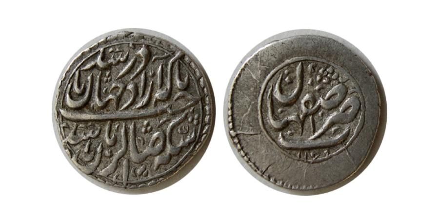 World Coins - HOTAKI KINGS. Azad Khan. 1163-1170 AH. AR Shahi. Isfahan mint, 1169 AH. Extremely Rare.