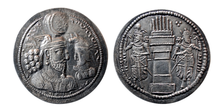 Ancient Coins - SASANIAN KINGS. Varhran (Bahram) II. AD. 276-293. Silver Drachm. From The Sunrise Collection.