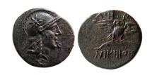 Ancient Coins - Mysia, Pergamon. Ca. 133-27 B.C. Æ 17mm.