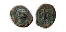 Ancient Coins - KINGS of PARTHIA. Orodes II. 55-38 BC. AE Tetrachalkous.