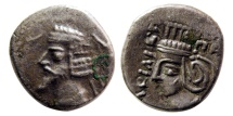 Ancient Coins - KINGS OF PARTHIA. Phraatakes with Musa. 2 BC.- AD. 4/5. AR Drachm. Susa mint. Extremely Rare.