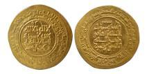 World Coins - ISLAMIC DYNASTIES. Kakwayhids. Faramarz. 1041-1051. AV Dinar. Isfahan, AH. 435. Lustrous.