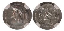Ancient Coins - KINGS of ELYMAIS. Kamnaskires V. Circa 54/3-33/2 BC. BI Tetradrachm.