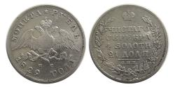 World Coins - RUSSIA. 1829. One Ruble.
