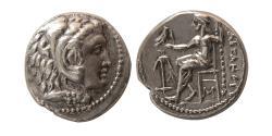 Ancient Coins - SELEUKID KINGS, Seleukos I. 312-281 BC. Silver Drachm. Babylon II mint. Lovely strike. Rare.