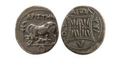 Ancient Coins - DYRRHACHIUM. Illyria, Appolina. Ca.200-45 BC. AR Drachm. Lovely strike.